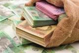 В Киеве будут судить банкира, Survey 52 миллиона гривен