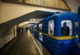 В Киеве, 4 марта будут закрыты на вход станции метро