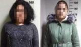 В Киеве двое мошенников обманули около 400 человек